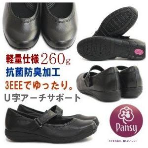 パンジーシューズ 靴 レディース 歩きやすい フラット ストラップ オフィス 甲ベルト|antelope|03