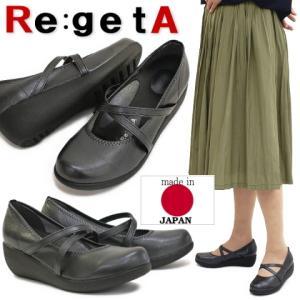 靴 レディース 歩きやすい リゲッタ 日本製 厚底フラット オフィス ラウンドトゥ クロスベルト オフィス|antelope