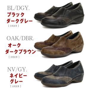 靴 レディース 歩きやすい スリッポンシューズ コンフォート ラウンドトゥ バイカラー ウェッジソール|antelope|02