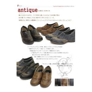靴 レディース 歩きやすい スリッポンシューズ コンフォート ラウンドトゥ バイカラー ウェッジソール|antelope|14