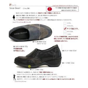 靴 レディース 歩きやすい スリッポンシューズ コンフォート ラウンドトゥ バイカラー ウェッジソール|antelope|17