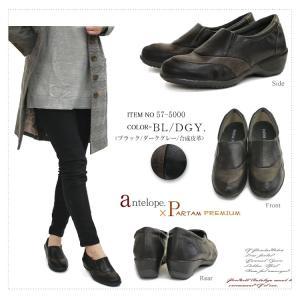 靴 レディース 歩きやすい スリッポンシューズ コンフォート ラウンドトゥ バイカラー ウェッジソール|antelope|19