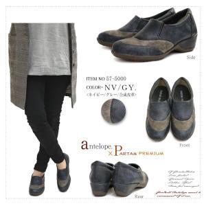 靴 レディース 歩きやすい スリッポンシューズ コンフォート ラウンドトゥ バイカラー ウェッジソール|antelope|20