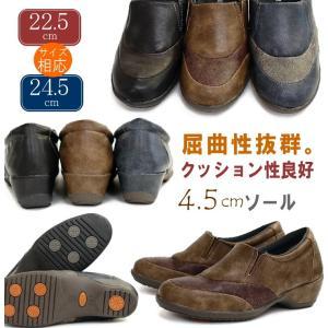 靴 レディース 歩きやすい スリッポンシューズ コンフォート ラウンドトゥ バイカラー ウェッジソール|antelope|03