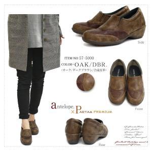 靴 レディース 歩きやすい スリッポンシューズ コンフォート ラウンドトゥ バイカラー ウェッジソール|antelope|21