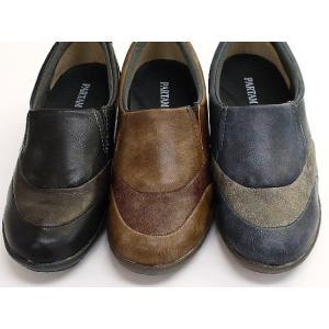 靴 レディース 歩きやすい スリッポンシューズ コンフォート ラウンドトゥ バイカラー ウェッジソール|antelope|07
