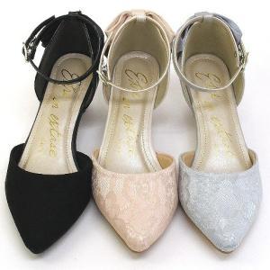 セパレートパンプス 靴 レディース 歩きやすい レース柄 ネックストラップ ローヒール|antelope|07