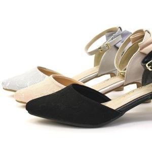 セパレートパンプス 靴 レディース 歩きやすい レース柄 ネックストラップ ローヒール|antelope|09