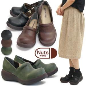 靴 レディース 歩きやすい ナッツワールド 厚底 ローリングシューズ ラウンドトゥ スリッポン|antelope