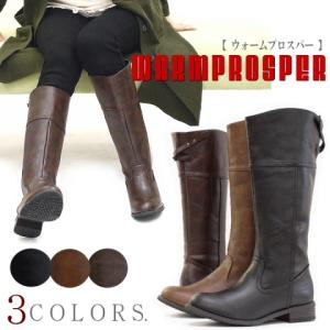 ジョッキーブーツ ロングブーツ 靴 レディース 歩きやすい ラウンドトゥ ワイド 暖かブーツ ブーツイン 暖かい ローヒール antelope