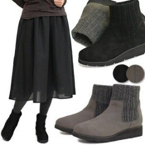 ショートブーツ 厚底フラット リブニット 靴 レディース 歩きやすい スウェード 軽い|antelope