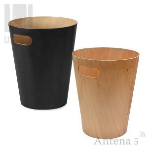 Umbra ウッドロウカン アンブラ ゴミ箱 ダストボックス ゴミ入れ リビング 寝室 ダイニング 洗面所|antena5