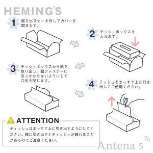 HEMING'S tente enfant ティッシュケース ティッシュボックス ティッシュBOX 詰め替え|antena5|08