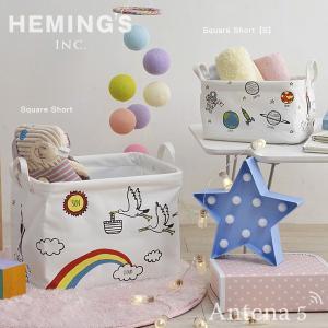 HEMING'S Pilier Square Short (新サイズ:W350mm) enfant 収納ボックス ストレージボックス アンファン antena5 03