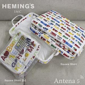 HEMING'S Pilier Square Short (新サイズ:W350mm) enfant 収納ボックス ストレージボックス アンファン antena5 04
