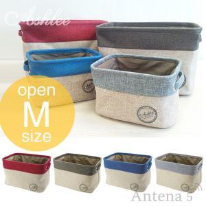 Ashlee open storage box M オープンタイプ 収納ボックス アシュリー ストレージボックス デザイン雑貨 NAVY YARD|antena5