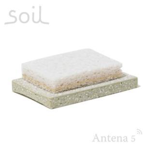 SOIL スポンジトレイ 水滴 しずく 置き シンク 洗面台 石鹸 石けん 手洗い 食器洗い 水濡れ|antena5