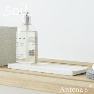 SOIL ディスペンサートレイ 水滴 しずく 置き シンク 洗面台 石鹸 石けん 手洗い 食器洗い 水濡れ|antena5|02
