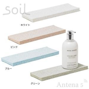 SOIL ディスペンサートレイ 水滴 しずく 置き シンク 洗面台 石鹸 石けん 手洗い 食器洗い 水濡れ|antena5|05