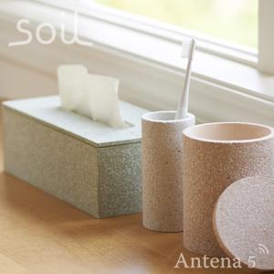 SOIL 歯ブラシスタンド ソイル 珪藻土 湿気 水滴 吸湿 洗面台 天然素材 歯ブラシ立て|antena5