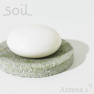 SOIL ソープディッシュ(浴室用) 石鹸トレー 石鹸皿 水滴 石けん バスルーム お風呂場 シャワー|antena5