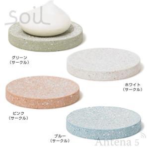 SOIL ソープディッシュ(浴室用) 石鹸トレー 石鹸皿 水滴 石けん バスルーム お風呂場 シャワー antena5 03
