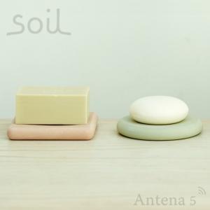SOIL ソープディッシュ(洗面台用) 石鹸トレー 石鹸皿 水滴 石けん 手洗い|antena5