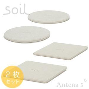 SOIL コースターライト(同型2枚組) 薄型 スクエア サークル ビール タンブラー グラス 水滴 乾杯|antena5