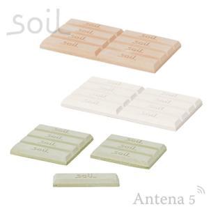 SOIL ドライングブロックミニ 乾燥剤 吸湿剤 湿気 茶葉 日本茶 砂糖 塩 紅茶 コーヒー豆|antena5