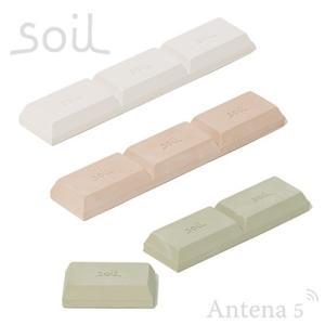 SOIL ドライングブロックラージ 乾燥剤 吸湿剤 湿気 茶葉 日本茶 砂糖 塩 紅茶 コーヒー豆|antena5