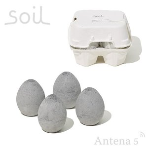 SOIL ドライングエッグ(4個セット) 脱臭剤 調湿剤 吸湿剤 湿気 冷蔵庫|antena5