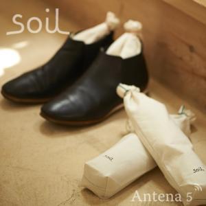 SOIL ドライングサック(S)2個組 クツ ニオイ 湿気 汗 スニーカー ヒール ブーツ パンプス 匂い 臭い 消臭剤|antena5|03