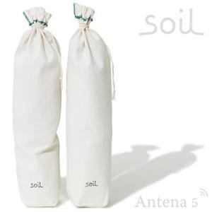 SOIL ドライングサック(L)2個組 クツ ニオイ 湿気 汗 スニーカー ヒール ブーツ パンプス 匂い 臭い 消臭剤|antena5