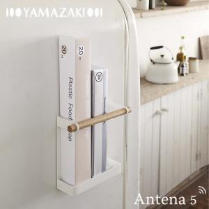 Yamazaki tosca マグネットラップホルダー トスカ ヤマザキ キッチン収納 デザイン雑貨 北欧 山崎実業|antena5