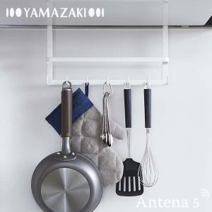 Yamazaki tower レンジフードフック タワー ヤマザキ キッチン収納 デザイン雑貨 北欧 山崎実業|antena5