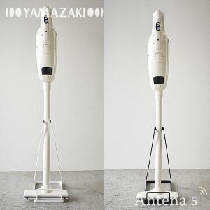 Yamazaki tower スティッククリーナースタンド タワー ヤマザキ 収納 デザイン雑貨 北欧 山崎実業 ダイソン マキタ ±0 コードレス掃除機 コードレスクリーナー|antena5|02