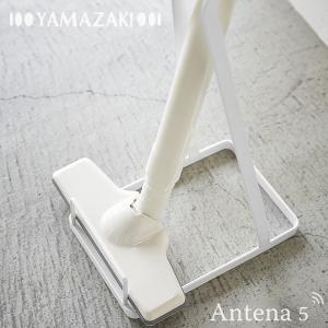 Yamazaki tower スティッククリーナースタンド タワー ヤマザキ 収納 デザイン雑貨 北欧 山崎実業 ダイソン マキタ ±0 コードレス掃除機 コードレスクリーナー|antena5|03