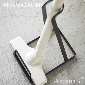 Yamazaki tower スティッククリーナースタンド タワー ヤマザキ 収納 デザイン雑貨 北欧 山崎実業 ダイソン マキタ ±0 コードレス掃除機 コードレスクリーナー|antena5|04