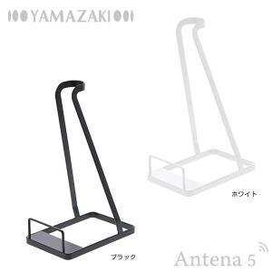 Yamazaki tower スティッククリーナースタンド タワー ヤマザキ 収納 デザイン雑貨 北欧 山崎実業 ダイソン マキタ ±0 コードレス掃除機 コードレスクリーナー|antena5|05