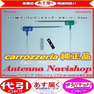 カロッツェリア 純正 AVIC-HRZ900/AVIC-HR...