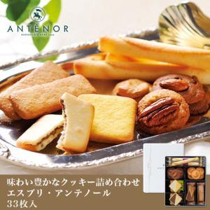 発酵バターを使った生地にクーベルチュールチョコレートをサンドした「ラング・ド・シャ・ショコラ」や、ナ...