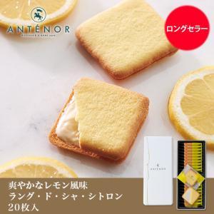 素材、形、味、焼き加減、すべてにアルティザン(職人)が吟味を重ねました。 発酵バターを使い、風味豊か...