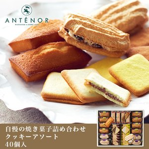 バターの豊かな味わいが広がる繊細な食感のクッキー。 ホワイトチョコクリームと洋酒漬けレーズンをダック...