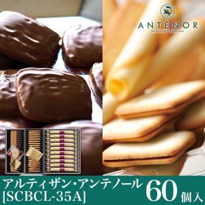秋冬限定の魅惑のチョコクッキー、「カカオビスキュイ・オ・抹茶」と人気のクッキーコレクションの組み合わ...