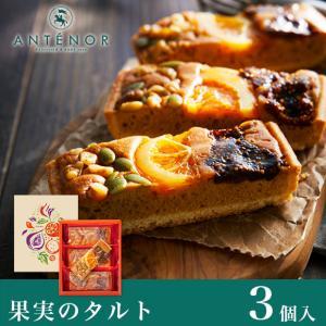 果実の自然な甘みが凝縮したプチプチとした食感のいちじくと、さわやかなオレンジをキャラメルが香る生地に...