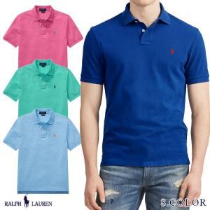 ポロシャツ ラルフローレン RALPH LAUREN メンズ ラルフ ポロ Boys Cotton Mesh Polo ゆうパケットで送料無料 s-m|anthem