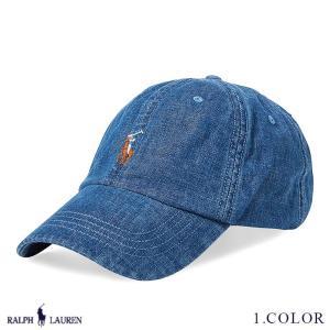 ラルフローレン ポロ キャップ 帽子 デニム ポニー ロゴ ベースボール RALPH LAUREN DENIM BASEBALL CAP 407016 ゆうパケットで送料無料 s-m|anthem