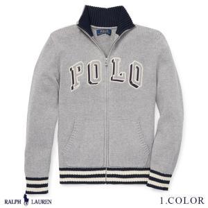 ラルフローレン トップス セーター フルジップ RALPH LAUREN boys Cotton Full-Zip Sweater 444586 s-s|anthem