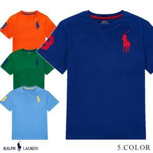 ラルフローレン ビッグポニー Tシャツ 半袖 ジャージー RALPH LAUREN boys Cotton Jersey Crewneck T-Shirt 472150 ゆうパケットで送料無料 s-m|anthem