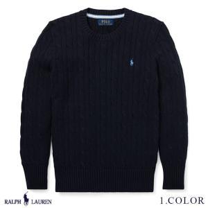 ラルフローレン ケーブルニット セーター トップス RALPH LAUREN boys Cable-Knit Cotton Sweater 474211 s-s|anthem